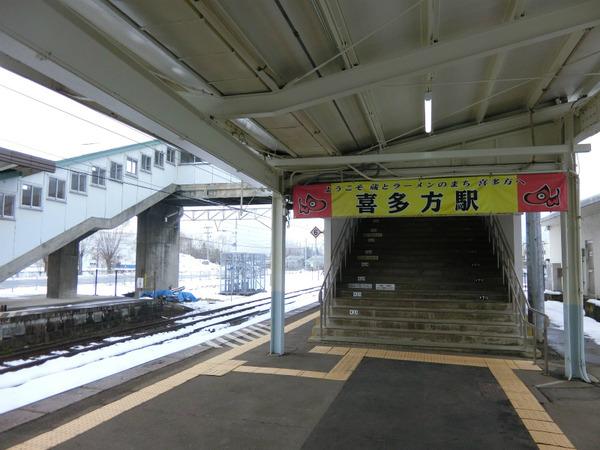 喜多方駅(福島県喜多方市)