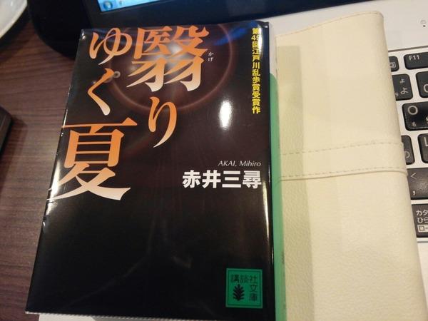 第 63 回 江戸川 乱歩 賞